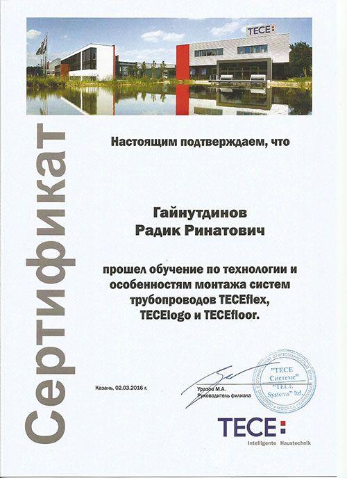 Дапоксетин купить в Казани