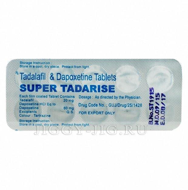 Купить Сиалис+ Дапоксетин (Super Tadarise)-Низкая цена