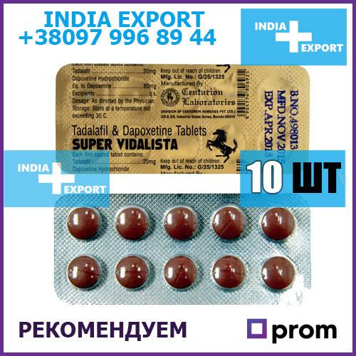 Продается ли дапоксетин поштучно в аптеках