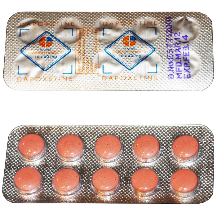 дапоксетин 60 мг - YouTube