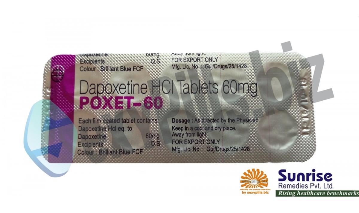 Купить Дапоксетин 60 мг - Дженерик Dapoxetine: POXET