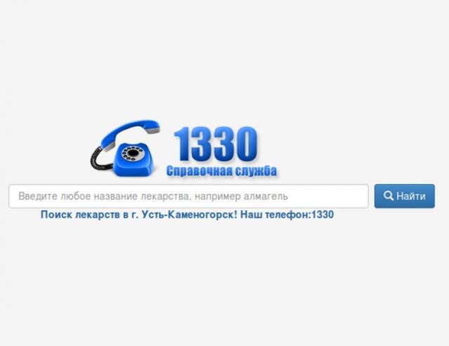 Дапоксетин купить, цена от 90 рублей. Дженерик